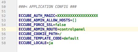 .env管理画面URL